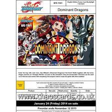 buddyfight trial deck 5 future card buddyfight trial deck 01 dominant dragons