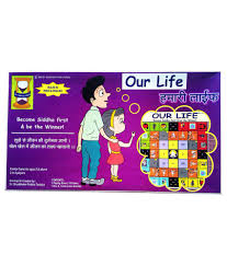 Aabhushanam Educational Board Game Our Lifebased On Jain Predictions Of Soul
