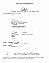Stylist And Luxury Resume College 16 Profile Examples For Good Resumes Mvutu