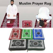 Compra Muslim Carpet Y Disfruta Del Envío Gratuito En