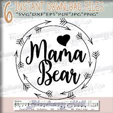 Mama Bear SVG Mothers Day Svg Digital