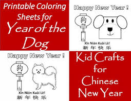 Printable Coloring Pages For Year Of The Dog Kid Crafts Chinese New