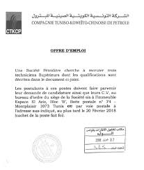 bureau d emploi tunisie pointage 100 images stage cabinet
