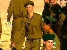 Muslim Prayer Curtain Wiki by Yair Netanyahu Facebook Yair Netanyahu Muslims Benjamin