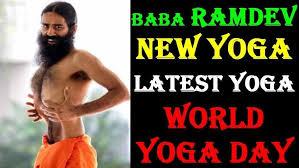 Baba Ramdev Yoga Funny
