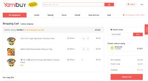 Yamibuy Coupon Code - Ebay Bbb Coupons