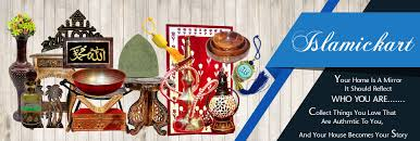 Islamickart, Online Islamic Art Shop.   Islamic Clothing & Islamic ... Traditional Kerala Chair Google Search Ind Cane Art Fniture Baijnathpara Manufacturers In Morocco Antique 1940s Handmade Clay Woman 6 Doll Persian Islamic Brass Box With Calligraphy Karnataka Kusions Photos Pj Extension Davangere Muslim Holy Book Quran Kuran Rahle Wooden Stand Isolated On A White Chair Table Fniture Armchair Traditional 12 Pane Window Frame 112 Scale Dollhouse Childs Kings Lynn Norfolk Gumtree 13909 Antiques February 2016 African Chairs Of African Art Early 20th Century Ngombe High 1948 From Days Gone By Pinterest Old Baby