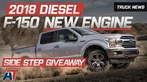 2018 Ford F150 3.3L Engine + 5.0L Coyote Updates + 3.0L Diesel ... Pickup Trucks News Consumer Reports Wire Gmc Canyon Named Best Midsize Truck Of 2016 By The 2019 Ram 1500 Classic Is A Brandnew Old Pickup Fox 800horsepower Yenkosc Silverado Is The Performance Mercedes Price New Benz X Class Pick Up Sierra Most Hightech Ever Hot News Youtube 3 Big Surprises Fans Buyers Ford Ranger Should Truck Archives Suv And Analysis Unwrapping Jeep Wrangler Ledge Benefits Owning Tips About Ram Pinterest Used Reviews Piuptruckscom