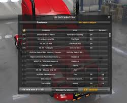 US Radio Stations ATS - American Truck Simulator Mods Radio Controlled Trucks Woerland Models 1964 Chevrolet C10 Truck 0046 Ndy Gateway Classic Cars Burger Food Branding Vigor Consoles For Images Okwhich Radio For My 1970 Chevy Sparkys Cb Shack Forum Hiinst Best Seller Drop Ship 2ghz 6wd Remote Control Off Rc Car 8 To 11 Year Old 2017 Buzzparent Kids Dump Hydraulic System Plus Driver No Experience Required Or Veracruz All Natural Authentic Mexican Stereo Kenworth Peterbilt Freightliner Intertional Big Rig 2014 Silverado 1500 Reviews And Rating Motor Trend