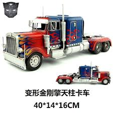 Vintage Iron Car Model Optimus Prime Truck Head Made Of Tin Old ...