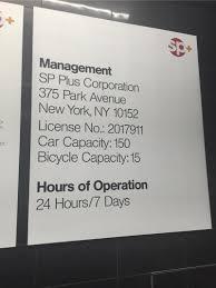 375 Park Ave Garage Parking in New York