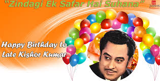 Happy Birthday to Late Kishor Kumar Wishes by JupsysInfotech