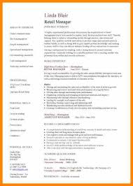 resume exles for retail store manager retail manager resume