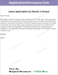 Hindi Formal Letter 3 Application To The Principal औपचारिक
