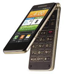 Amazon Samsung Galaxy Golden i9235 GSM Dual Touch Dual Screen