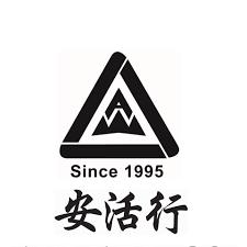 bureaux partag駸 anward shop 安活行 publications