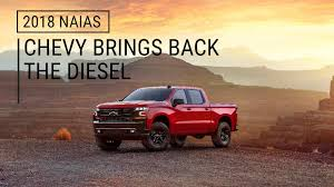 GM Projects 'strong Year' In 2018, Strong Sales Of 2019 Chevy ...