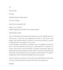 Writing A Cover Letter For Teaching Teacher Sample