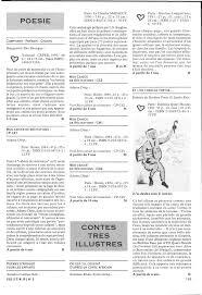 La Maternelle De Laurène Page De Garde Cahier De Vie Cahier De Vie