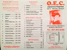 O.E.C. Menu, Menu For O.E.C., Madison, Jackson - Urbanspoon/Zomato Back Yard Burgers Celebrates Th Anniversary By Fighting Image On Backyard In Cebu Issaplease Images With Charming Burger Plan Ideas Design And Pictures Joint Started In Msippis 145 Best Food Hot Dog Sausage Recipes Images On Luxury Menu Vtorsecurityme 10 Photos 11 Reviews Dogs 1863 Main Smokin Chokin And Chowing With The King Wisconsin Biker Application White Cement For Bathroom Tiles 1920s The Honest Astounding Contest Its National Cheeseburger Day Tell Us Your Favorite