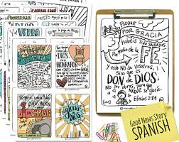PRINTABLE Hand Drawn SPANISH Scripture Card Bible Verse Set