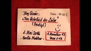 Predigt Das Hohelied Der Liebe 1 Korinther 13 113 YouTube