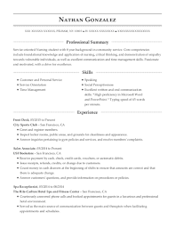 View Resume Front Desk