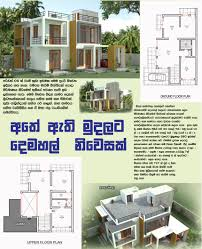 Beautiful Sri Lanka Home Designs Photos Decorating Design Ideas ... Nobby Design Ideas Modern House Plans With Photos In Sri Lanka 11 Download New Designs 2014 Adhome Luxury Lkan Home Act Youtube Pictures Traditional Elegant Building Cstruction Build Your Dream With Icon Holdings Sri Lanka New House Plan Digana Sandiya Akka Kitchen Maxresdefault And Style Wholhildproject Houses For Door Wholhildprojectorg