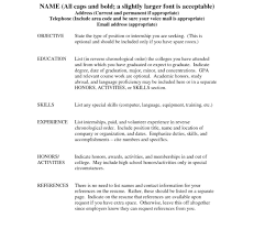 Resume References Upon Request – Jovemaprendiz.club Should You Include References On Your Resume Reference 15 Forume Page Job New Professional Ideas Should Ferences Be On A Rumes Diabkaptbandco Examples Including Elegant Photos What To Listed Best Of 10 How To Add Letter Mla Inspirational A Atclgrain Frequently Asked Questions About Ferences Genius 9 The Way With Samples Wikihow