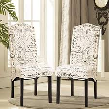 Merax Script Fabric Accent Chair Dining Room With Solid Wood Legs BeigeSet