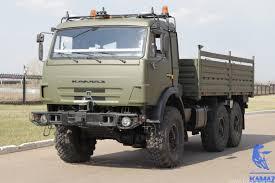 KAMAZ Iššūkis Gaminti Bepiločius Vilkikus Kelia Ir šypseną, Ir ... Gasfueled Kamaz Truck Successfully Completes All Seven Stages Of Kamaz4355102 Truck V050218 Spintires Mudrunner Mod Kamaz Assembly Of Trucks In Azerbaijan Begins Kamazredbulldakartrucksanddune The Fast Lane Bell Brings Trucks To Southern Africa Ming News 658667 Trailer T83090 V10 Farming Simulator 2017 54115 V40 Mod Fs 17 Kamaz India Yeshwanth Live 6520 122 Euro 2 Mods Master Dakar Racing Hicsumption Dark Pinterest