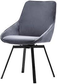 selsey esszimmerstuhl drehstuhl gepolstert velours in grau