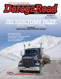 100 Ice Road Trucking Companies On Thick Inside The Real World Of Ice Road Trucking