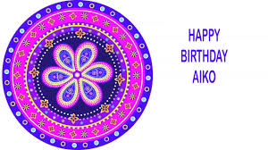 100 Aiko Designs Indian Happy Birthday