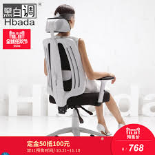 Playseat Office Chair White by China White Office Chair China White Office Chair Shopping Guide