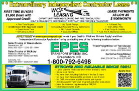 Commercial Truck Service | Triad Freightliner Greensboro, Winston Salem Two Men And A Truck Home Facebook Victims Of Fatal Greensboro Crash Identified Truck Driver Charged Chandler Concrete Archived Events Providing A Framework For Pourover Coffee The Nc Triads Altweekly Mike Legeros History North Carolina Strike Force 1 Two Men And Truck Durham Movers Moving Nc Photos Tweeted Trips Map Your Tweets