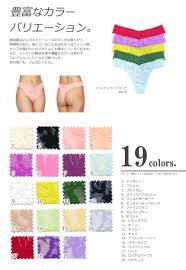 ■■ Hanky-panky Original Rise Tanga 4811P Hanky Panky ORIGINAL RISE THONG  Lady's Underwear T Back Tea Back Run Jerry Panties Nora In Shorts Song Sexy  ... Panty Drop October 2016 Premium Box Subscription Review Orituhrende Coupon Codes 50 Off 2019 Trick Tools Promo Code Amazon Gift Voucher 10 Cashback Up To 100 On Email Gift Cards Colourpop Super Shock Shadows Code Priyankas Muscle Shoals Al By Savearound Issuu Hanky Panky Bras And Panties Eegees Coupons 2018 Best 3d Ds Deals Hawaii Ertainment Coupon Book Lenovo Ideapad 720s After Midnight Racy Leopard Thong Discount Redbus Stein Mart Charlotte Locations