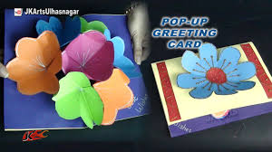 How To Make A Bouquet Flower Pop Up Card For Mothers Day And Teachers