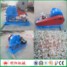 wholesale sell 300kg per hour low noise disc type wood shaving
