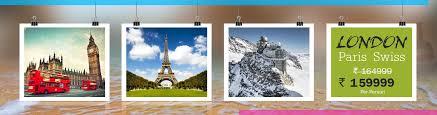 London Paris Swiss Tour Packages