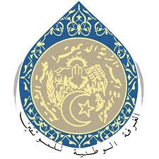chambre nationale chambre nationale des notaires d algérie