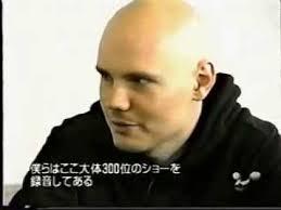 Smashing Pumpkins Billy Corgan Picture by Smashing Pumpkins Billy Corgan Rare Machina Interview Budokan 06