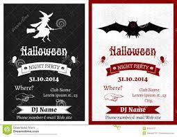 Free Cute Halloween Flyer Templates by The Spooky Vegan 31 Days Of Halloween Vintage Halloween 35 Best