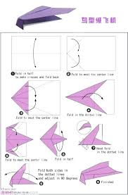 Paper Airplane Folding Instructions Origami Airplanes Step By Bird