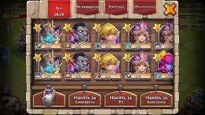 Pumpkin Duke Castle Clash Hack by Castle Clash Hack Mode Roll Get All Legendary Hero Watch Must