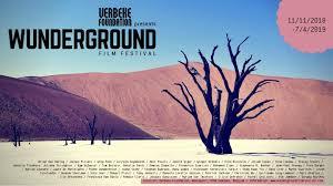 100 Wundergrond Wunderground Film Festival At Verbeke Foundation