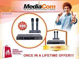 Media Karaoke Home