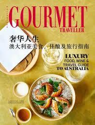 ik饌 cuisine catalogue no303 by 行遍天下微閱讀 issuu