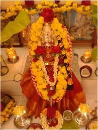 varalakshmi vratham significance and puja procedure divya