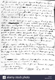 NA This Is The Last Page Of Letter From Évariste Galois French